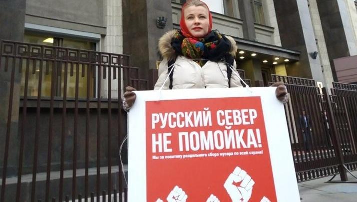 «Разбудить тех, кто не осознал масштаб трагедии»: уроженка Поморья провела пикет у Госдумы
