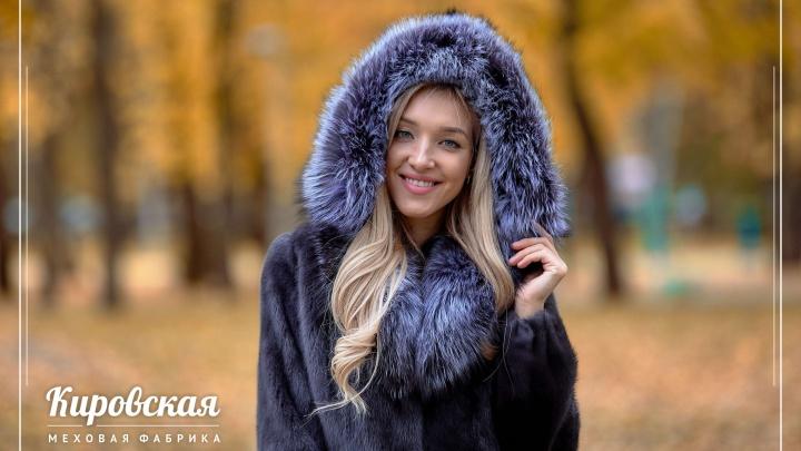 Новинки меховой моды представят жительницам Волгограда