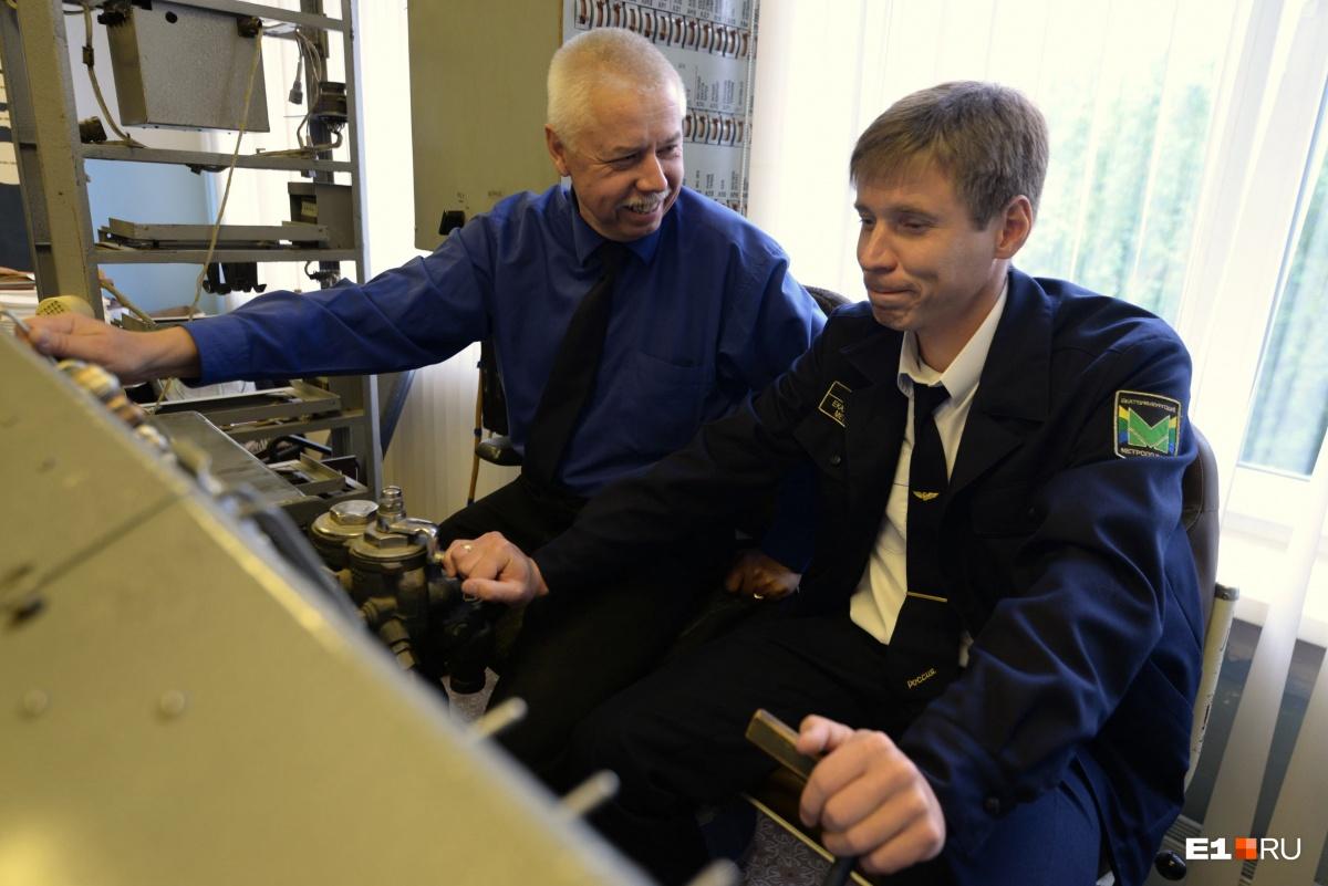 Обучение машиниста электропоезда