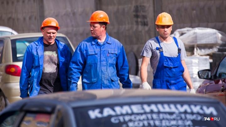 В Челябинске выросла зарплата: рассказываем, где можно хорошо заработать
