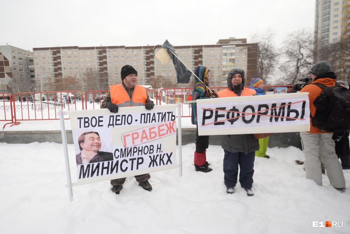 Люди пришли с плакатами