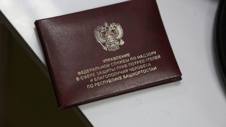 Прокуратура Башкирии проверит соцслужбы Дюртюлинского района после гибели годовалого ребенка