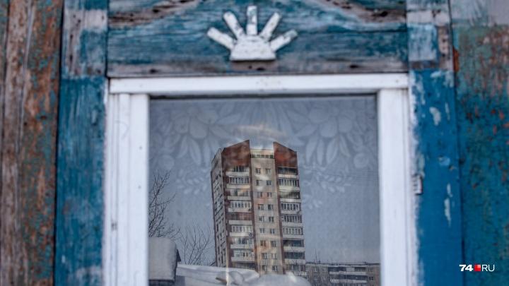 BMW на крыше, пикники у реки и квартира за 19 миллионов: что скрывает посёлок у мелькомбината