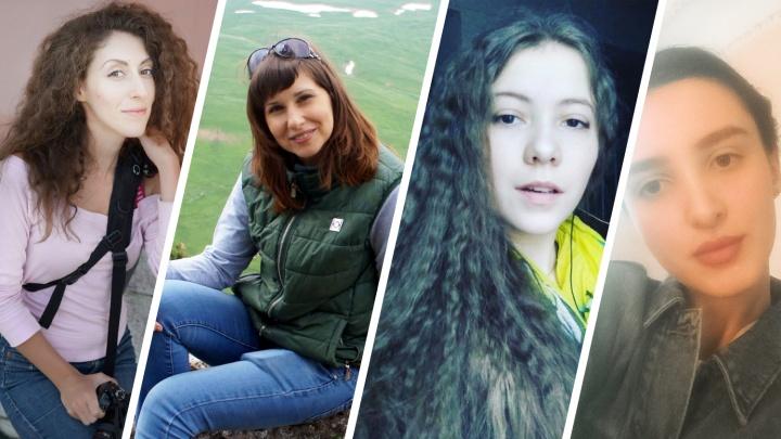 Азнивик, Патриция, Нурия и Аксана: ростовские девушки рассказали о своих необычных именах