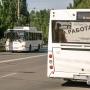В Самаре начнет курсировать дачный маршрут № 199