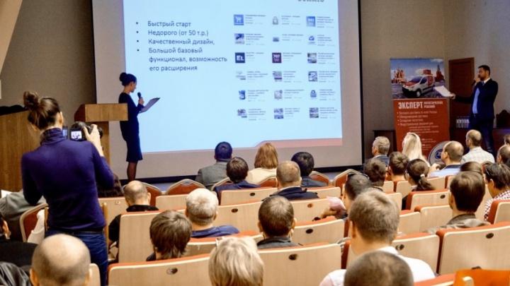 Главное IT-событие Челябинска пройдет 22 марта