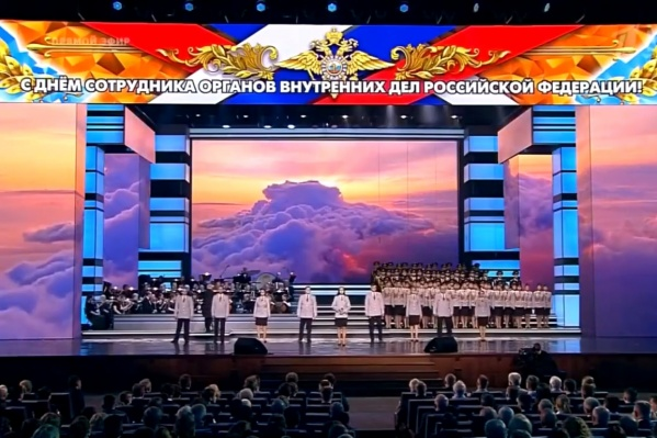Концерт показали по Первому каналу