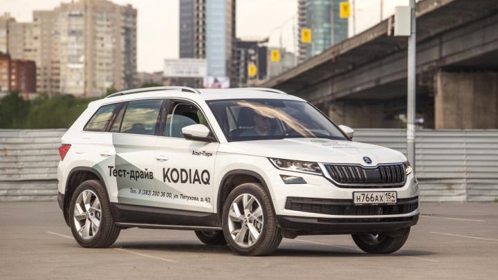 Новосибирцы набросились на дешевыйSkoda Kodiaq российской сборки