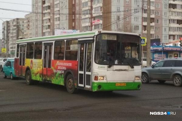 Автобус пустили по отремонтированной улице Караульной