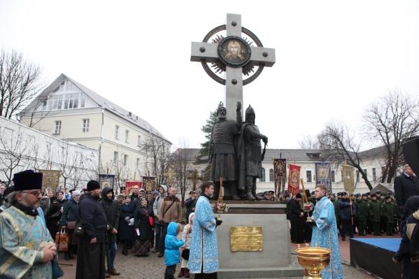 Памятник поставили в центре города
