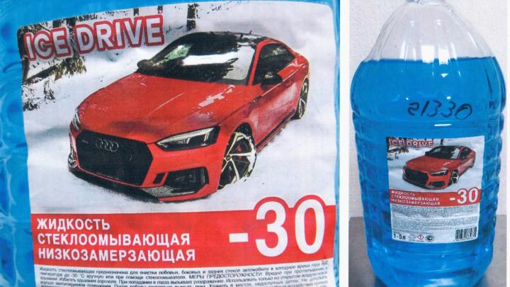 В Зауралье нашли опасную стеклоомывающую жидкость из Москвы