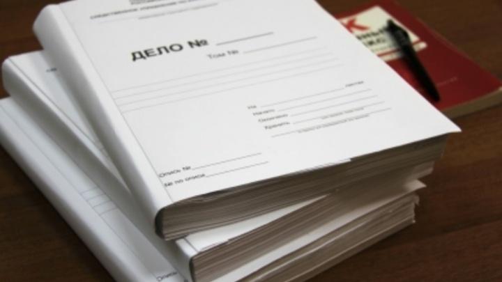 В Петухово расследуют налоговое преступление руководства «Петуховского ЛМЗ»