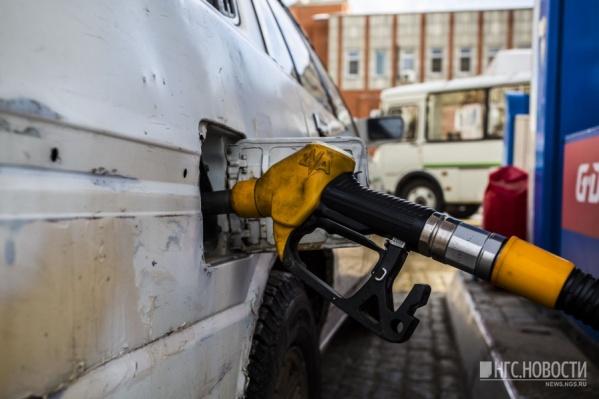 Цена на бензин за последнюю неделю не изменилась