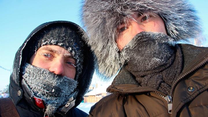 Синоптики спрогнозировали усиление морозов до –40 градусов