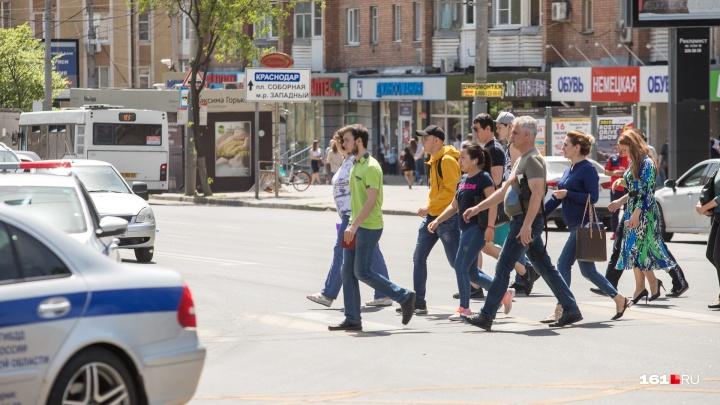 Жителей Ростовской области, отрезанных от России, переселят в новые дома