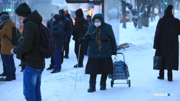 В крае в самую холодную неделю зимы от обморожений погибли 3 человека