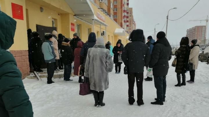 В Уфе эвакуировали посетителей поликлиники