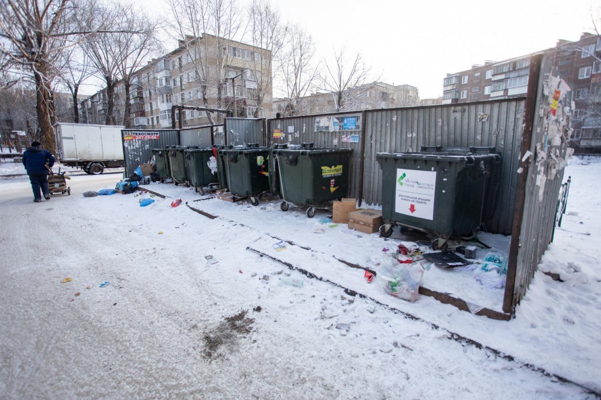С 1 января за вывоз мусора челябинцам насчитали плату сразу за два месяца