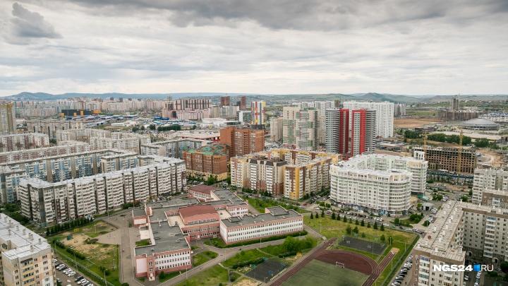 Последние выходные лета в Красноярске будут прохладными