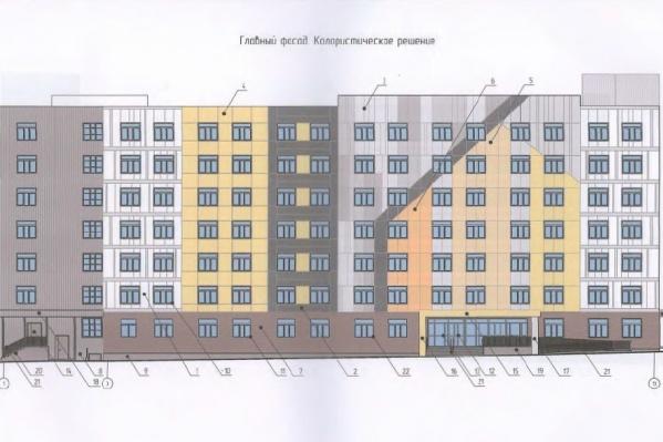 Фасад будущего общежития