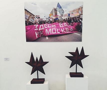 На выставке покажут три фотографии с «Монстрации»