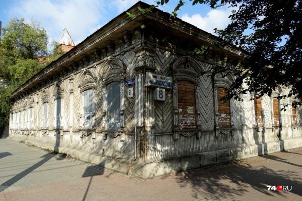 140-летний особняк расположен на улице Цвиллинга, 8