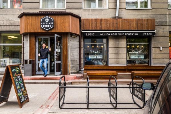 На фото — одна из кофеен сети «Академия кофе»