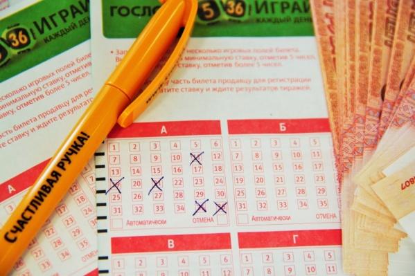 В Новосибирской области начало сокращаться число лотерейных миллионеров