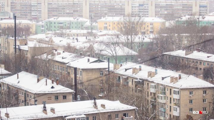 Всё для молодых семей: в Самаре среднюю стоимость квадратного метра жилья оценили в 36 647 рублей