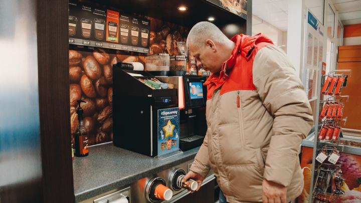Кофейная одержимость: тюменцы выпивают полтора миллиона чашек в год