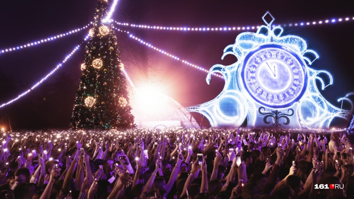 Где отметить Новый год — 2020 в Ростове: полный гид по праздничным событиям в городе