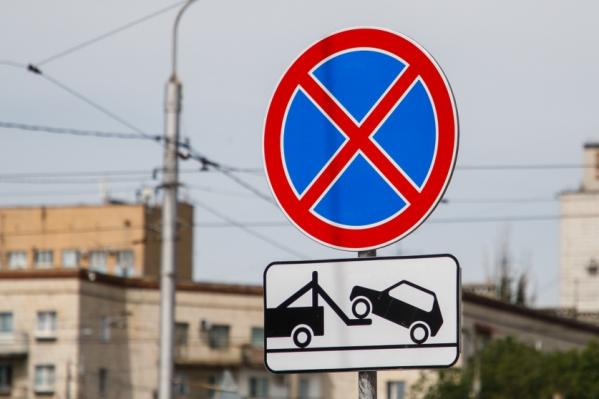 Вокруг 13-й Гвардейской достаточно парковок, где можно оставить машину без нарушений