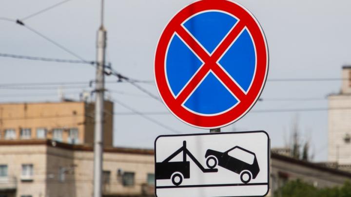 «Может быть, запретить лишь стоянку?»: у музея «Сталинградская битва» эвакуируют автомобили