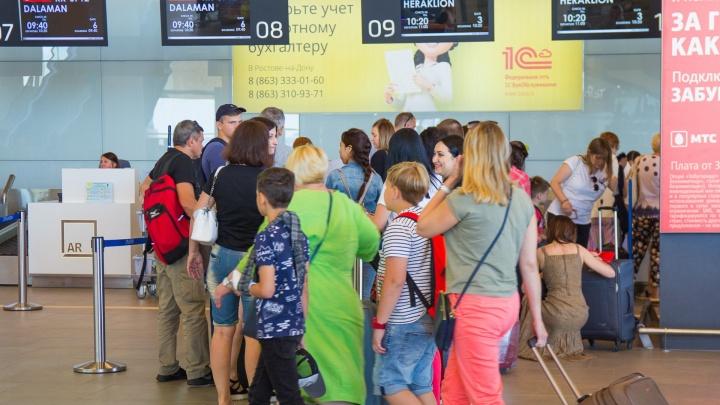 За девять месяцев этого года Платов обслужил 2,5 миллиона пассажиров