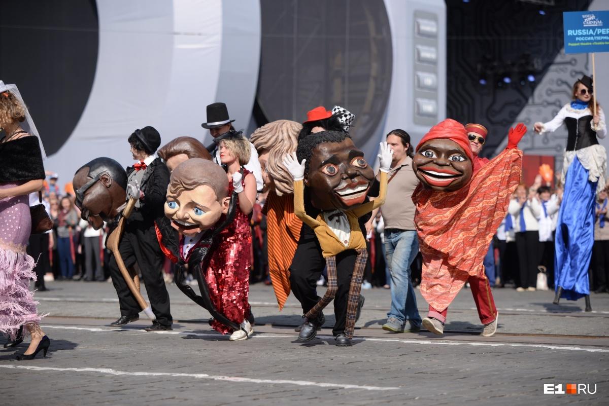 Карнавал кукольных театров из разных стран