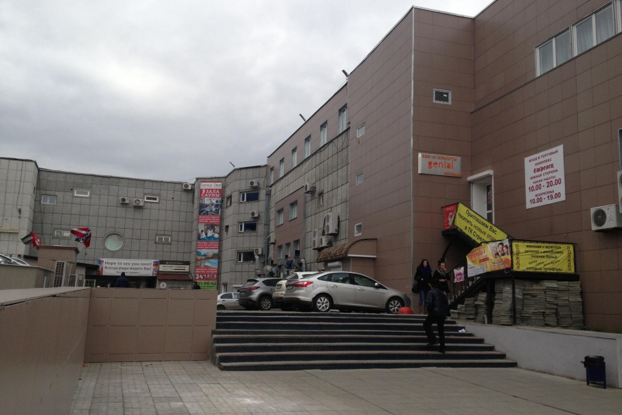 Деньги сотрудникам Росреестра передавались за регистрацию объектов в торговом комплексе «Стрелец»
