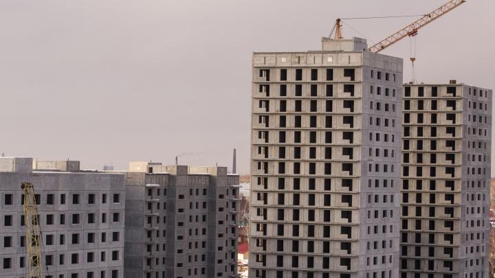 Новосибирцы стали чаще покупать квартиры в недостроенных домах