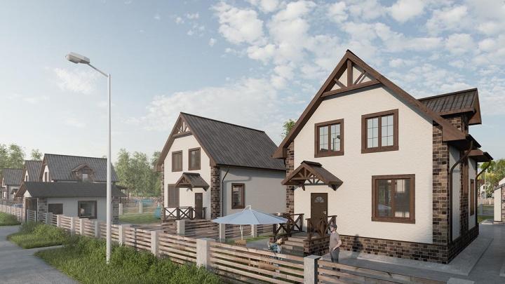 Коттедж себе и родителям: в новом поселке строят необычные семейные дома от 16 835 рублей в месяц
