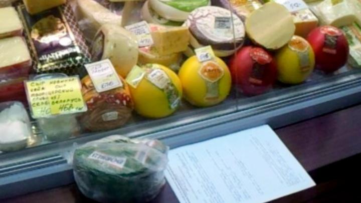 В ярославском магазине нашли и сожгли сыр с голубой плесенью