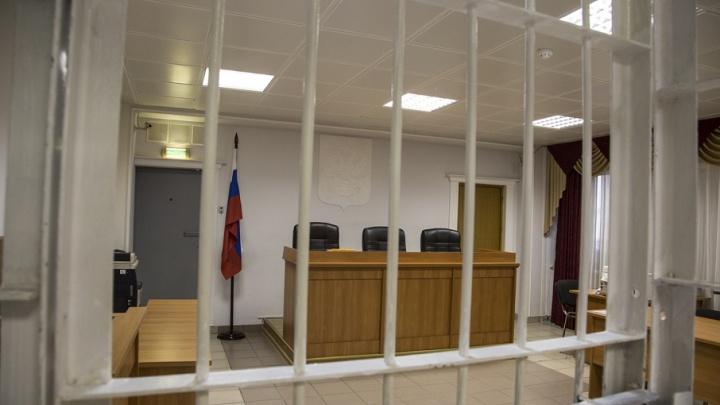 В Башкирии мужчину, убившего  подругу и закатавшего тело в половик, осудили на семь лет