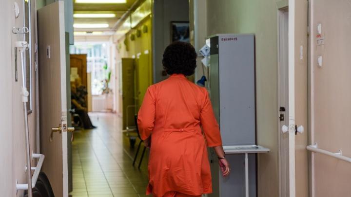 Сотрудники пермского роддома будут жаловаться в прокуратуру на низкие зарплаты и переработки