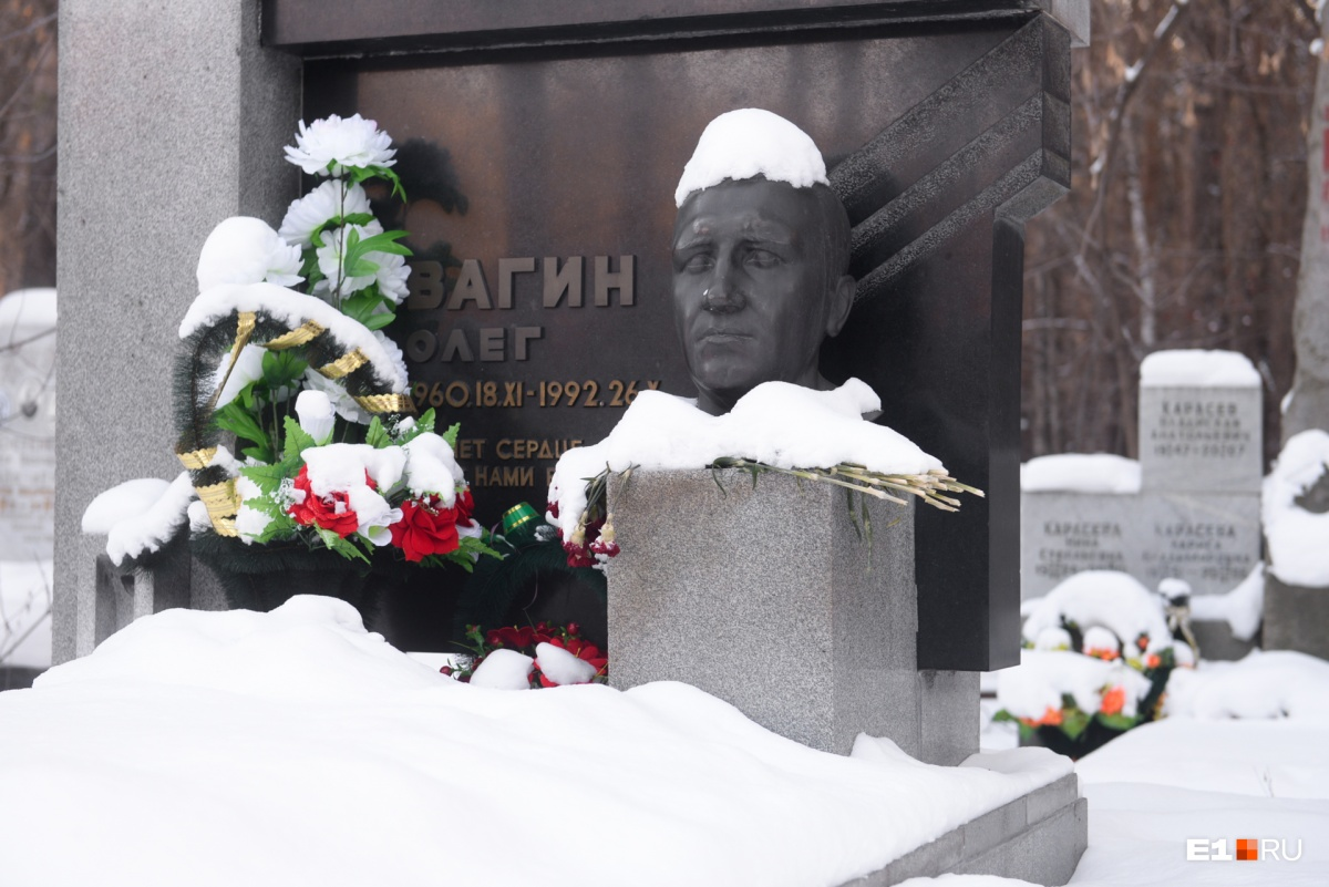 Олег Вагин был одним из лидеров группировки «центровых». Его расстреляли вместе с телохранителями, когда он выходил из дома
