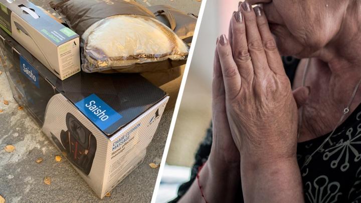 «В подсознание проникают»: сибирячка купила накидку за 130 тысяч. И обвинила продавца в гипнозе