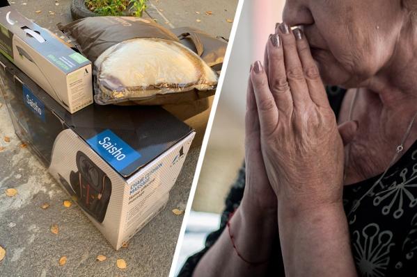 Пенсионерка откладывала деньги на лечение тяжело больной дочери, которая лежит в больнице, а потратила их на конференции о здоровье