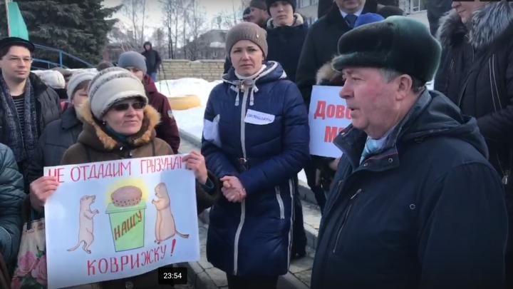 В Чебаркуле на митинг в поддержку арестованного главы пришли бывшие мэры