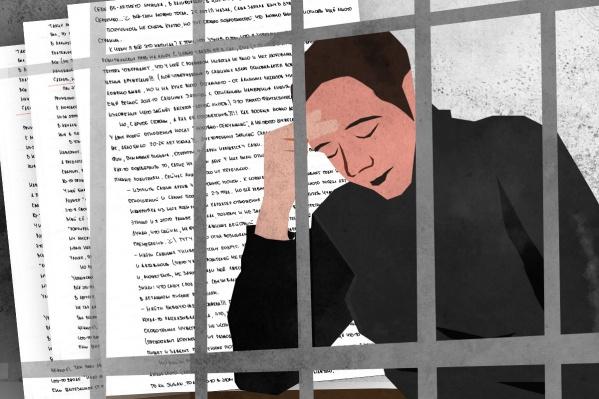 После обвинений в насильственных действиях в отношении дочери Александра Калымова заключили под стражу