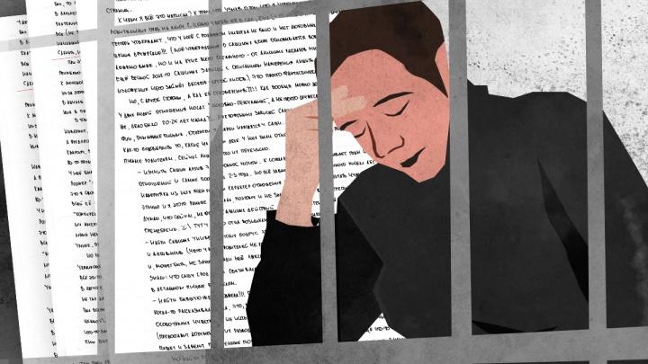 «Она хочет уехать в США»: письмо математика из Екатеринбурга, обвиненного экс-женой в домогательствах к дочери