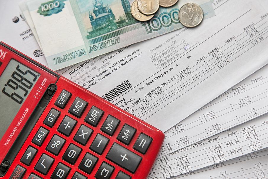 Собственники квартир смогут получать электронные квитанции вместо бумажных