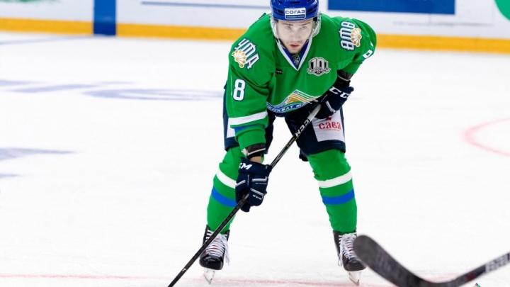 Хоккеиста «Салавата Юлаева» вызвали в олимпийскую сборную России