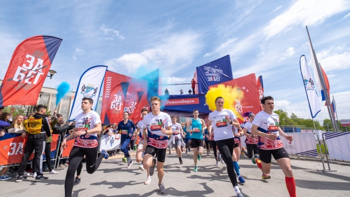 Полумарафон «ЗаБег» в Тамбове станет частью мирового рекорда